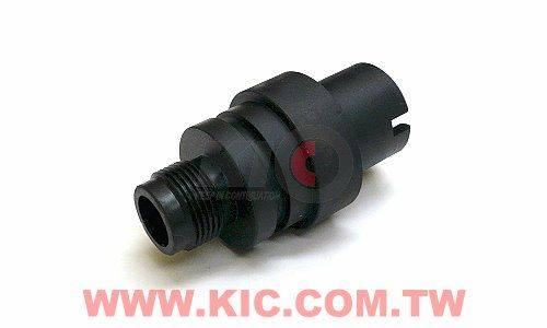 King Arms Silencer Adapter for Marui FAMAS ( 14mm+ )