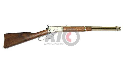 Marushin Winchester M1892 Walnut Wood Stock - Silver