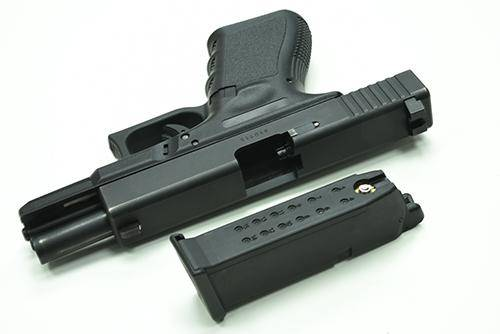 Guarder Aluminum Magazine Case & Base Set for MARUI G19 (Black)