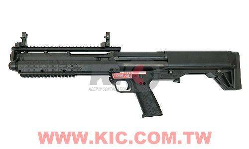 MARUI KSG Gas Powered Shotgun