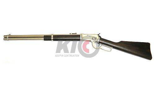 Marushin Winchester M1892 Beech Wood Stock - Silver
