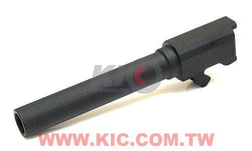 Zparts Steel Outer Barrel For KSC SIG P226