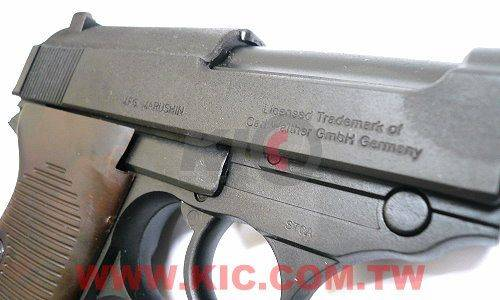 Marushin WALTHER P38 Military Dummy Cartridge Model 模型槍 - HW