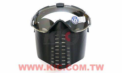 MARUI Pro Goggle - Full Face Version (Black)