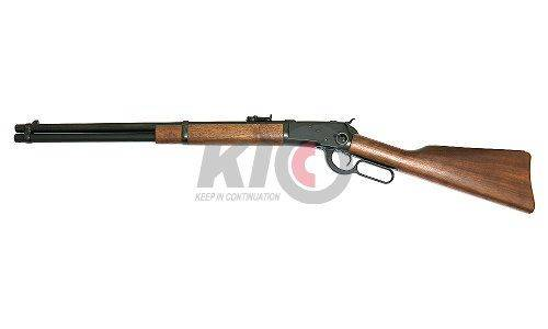 Marushin Winchester M1892 Walnut Wood Stock - Black