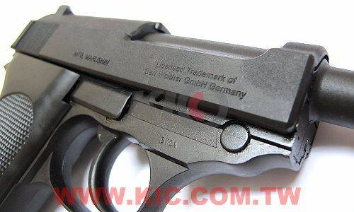 Marushin WALTHER P38 Commercial Dummy Cartridge Model 模型槍 - HW