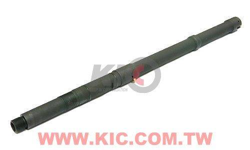 Hephaestus CNC Steel Outer Barrel for GHK AUG GBBR ( 16 inch )