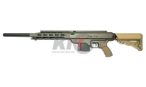 Action Army AAC 21 Sniper Rifle - FDE