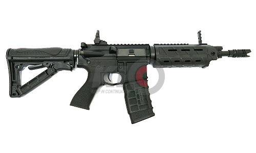 G&G GR4 G26 Electric Blowback AEG - Black
