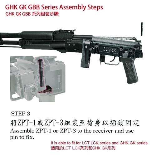 LCT Z Series PT-3 Tactical Folding Stock for LCK74 / PP-19-01 Series