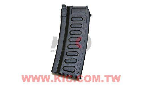 Hephaestus 30rds Gas Magazine for HTs-14 / GHK AK Series