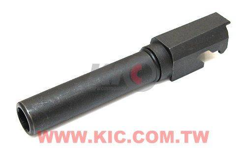 Guarder Steel Outer Barrel for KJWORKS P229 (KP-02)