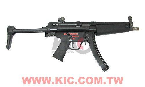 WE Apache (MP5) A3 GBB SMG